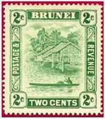 Почтовая марка Брунея