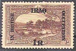 Почтовые марки британской оккупации Багдада