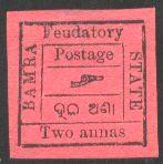 Почтовая марка Бамры