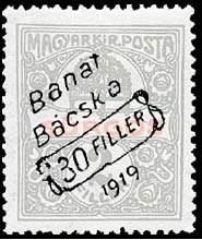 Почтовая марка Банат