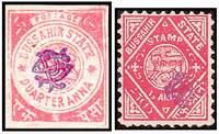 Почтовые марки Башахра
