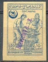 Баку провизорий