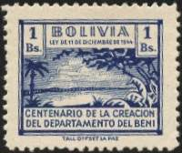 Почтовая марка провинции Боливии - Бени