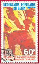 Почтовая марка Народной Республики Бенин