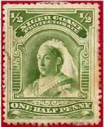 Почтовая марка Берега Нигера