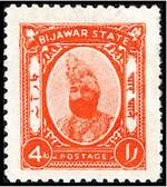 Почтовая марка Биджавара