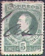 Почтовая марка Бойака