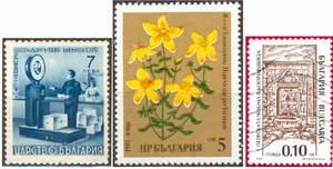 Почтовые марки Болгарии. Слева-направо: Царство Болгария, Народная Республика, современная Болгария