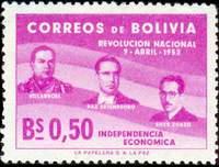 Почтовая марка Боливии Слева-направо: Царство Болгария, Народная Республика, современная Болгария