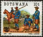 Почтовая марка Ботсваны