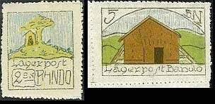 Лагерная почта Бандо