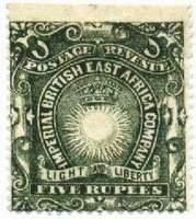 Почтовая марка Британской Восточно-Африканской Компании