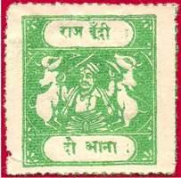 Почтовая марка Бунди