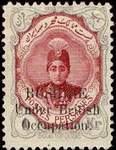 Почтовая марка Бушира