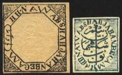 Почтовая марка Бхопала