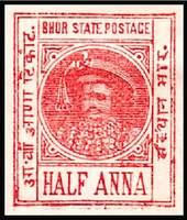 Почтовая марка Бхора