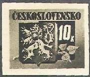 Почтовая марка Братиславского выпуска