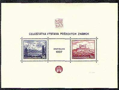 Братиславский блок № 1