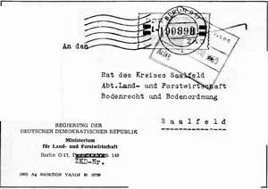 Отправление Центральной курьерской службы Германской Демократической Республики