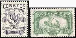 Почтовые марки Доминиканской Республики
