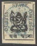 Почтовая марка княжества Датиа