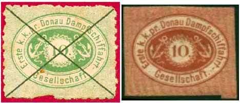 Почтовые марки Дунайского пароходства