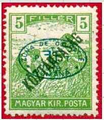 Почтовая марка Дебрецена