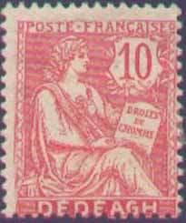 Почтовая марка Дедегаца