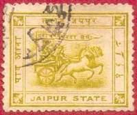 Княжество Джайпур
