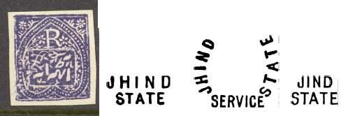 Почтовая марка Джинда и некоторые образцы надпечаток.