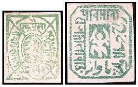 Почтовая марка Джхалавара.