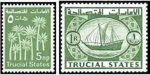 Почтовые марки Договорного Омана.
