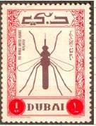 Почтовая марка Дубай.