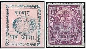 Почтовые марки Дхара.