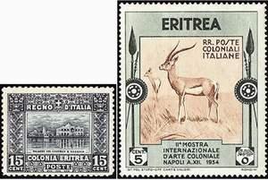 Почтовые марки Эритреи