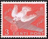 Почтовая марка Эстонской ССР
