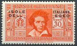 Почтовая марка Эгейских островов. Оккупация Италией