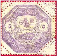 Почтовая марка Фессалии