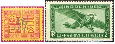 Почтовые марки Французского Индокитая