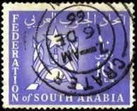 Почтовая марка Федерации Южной Аравии