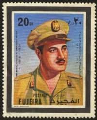 Почтовая марка Эль-Фуджайра