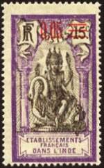 Почтовая марка Французской Индии