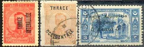 Почтовые марки Фракии