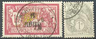 Почтовые марки Французского Леванта