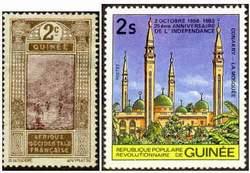 Почтовые марки Гвинеи