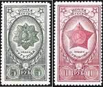 Почтовые марки СССР (гравюра на стали)