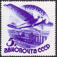 «Гражданская авиация»