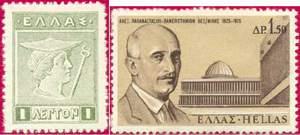 Почтовые марки Греции