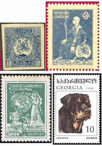 Почтовые марки Грузинской ССР