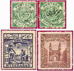 Почтовые марки Хайдарабада